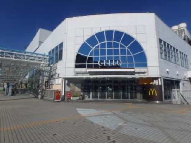 ホワイトセゾン[周辺施設]ショッピングセンター