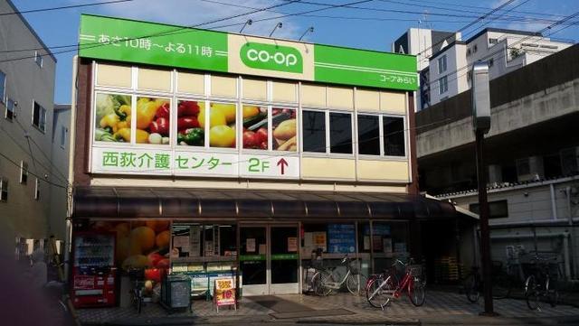 南荻窪戸建[周辺施設]スーパー