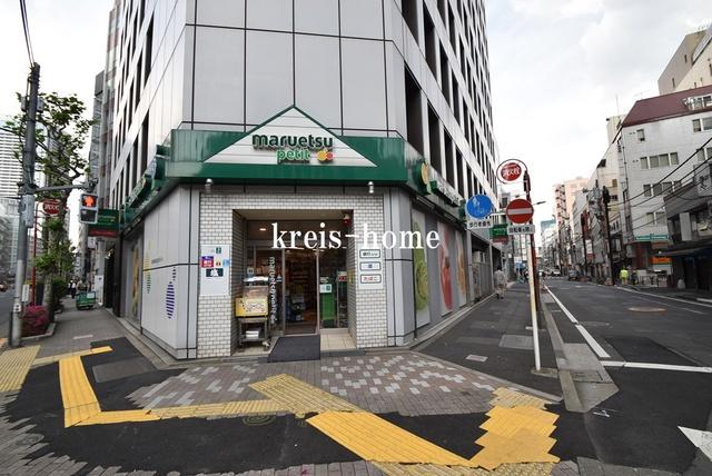 チェスターコート御茶ノ水[周辺施設]スーパー
