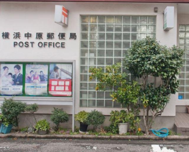 スプリングハウス[周辺施設]郵便局