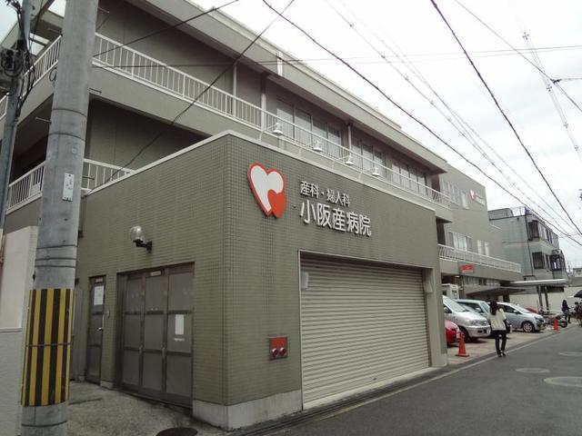 ピースハイツ永和 小阪産病院
