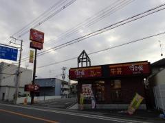 すき家東大阪菱屋西店