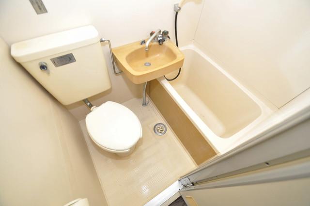 プレアール小若江 コンパクトながら機能性のあるトイレです。