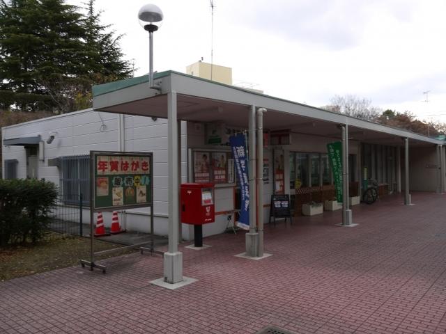 泉北宮山台郵便局