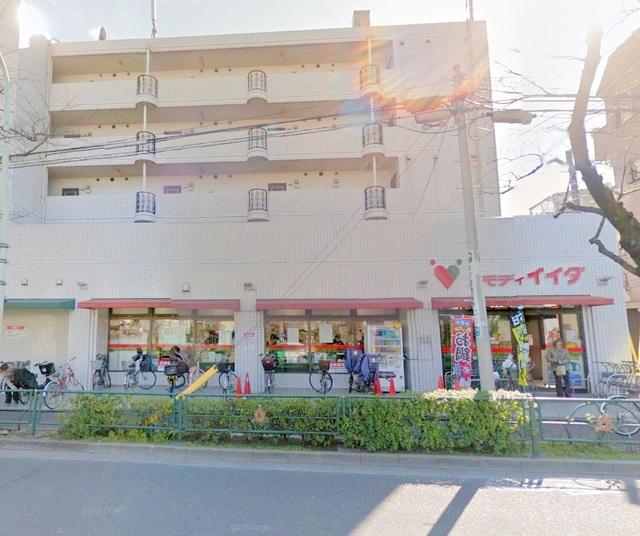 メゾンリシェス上高田[周辺施設]スーパー