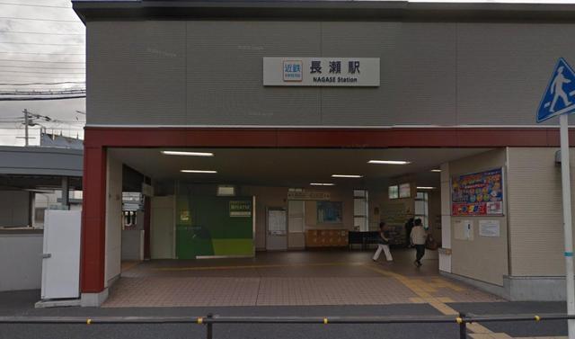 エステートピアナカタA棟 ゆうちょ銀行大阪支店近鉄長瀬駅内出張所