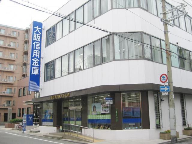 大阪信用金庫大正支店