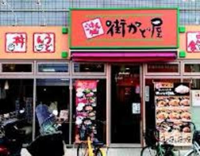 サニーハイム上小阪 街かど屋近大前店