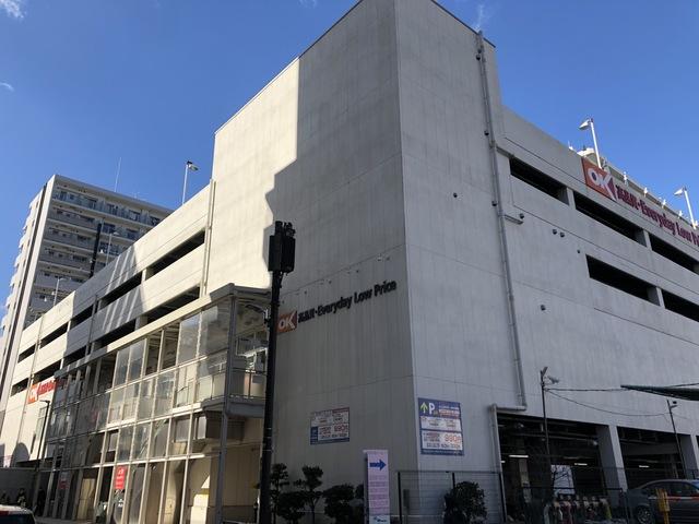 本厚木駅 徒歩13分[周辺施設]スーパー