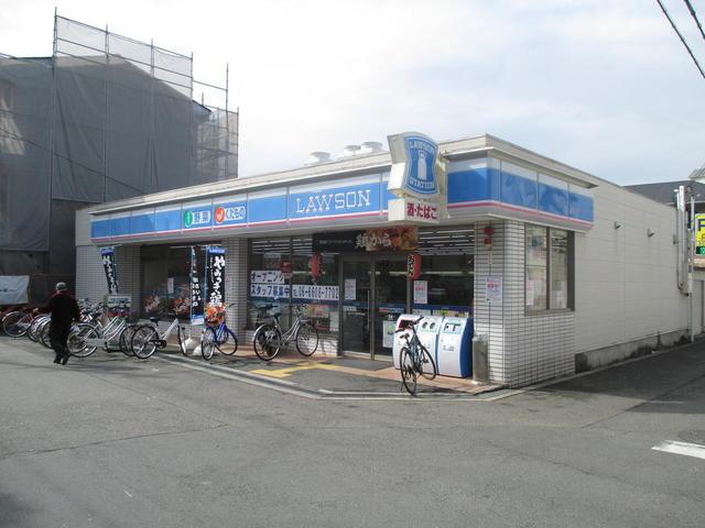 ローソン矢田駅前店