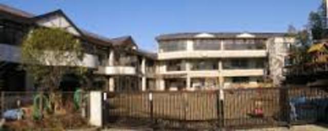 レスポワール海老名[周辺施設]幼稚園・保育園