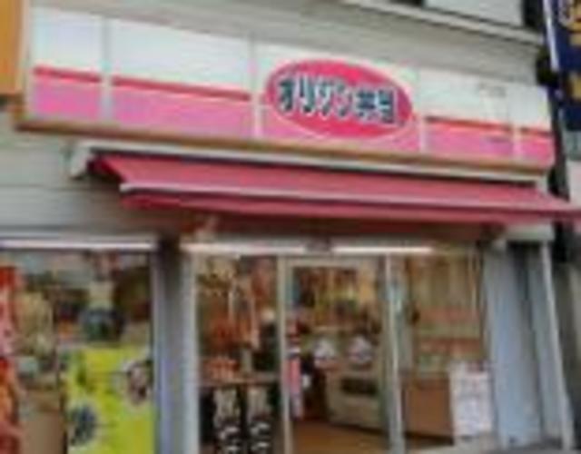 西調布駅 徒歩9分[周辺施設]飲食店