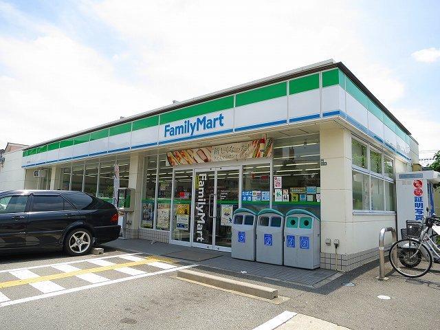 ファミリーマート 美園町店川西中央店