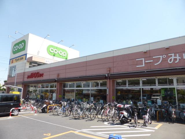 カーサ・プラシードB[周辺施設]スーパー