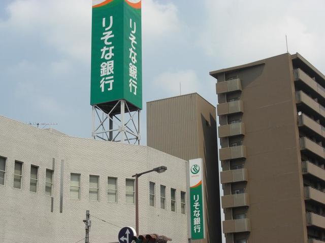 りそな銀行萩ノ茶屋支店