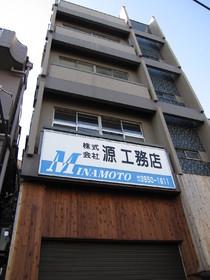 落合南長崎駅 徒歩1分の外観画像