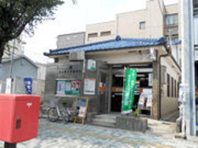 フレンディー 東大阪衣摺郵便局