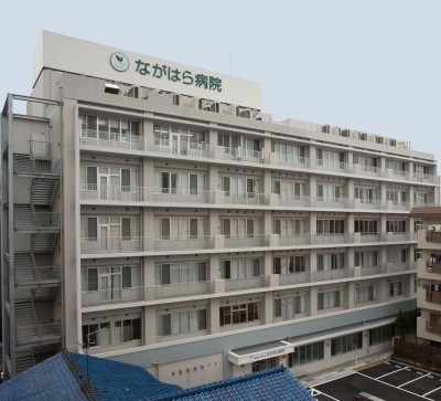 ロータリーマンション長田東 医療法人清和会ながはら病院