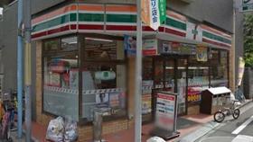 セブンイレブン杉並松ノ木2丁目店