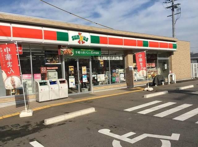 サンクス堺深井畑山店