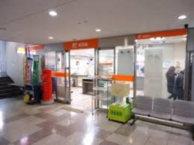 南海堺駅内郵便局