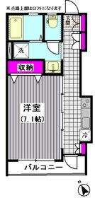 パサディナ1 2B号室