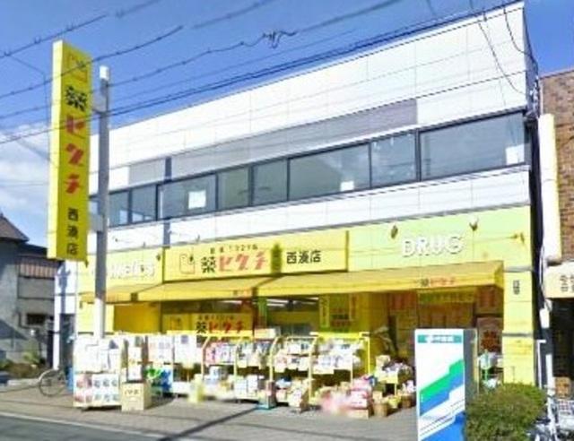 薬ヒグチ信太山店