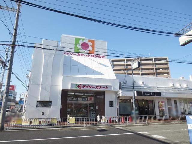 デイリーカナート堺市駅前店