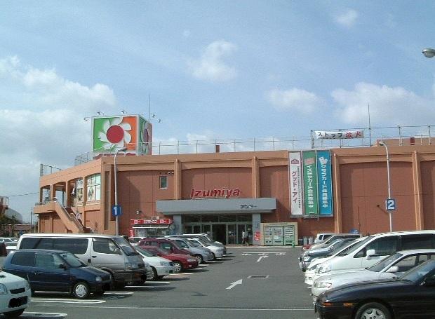 イズミヤ泉北店