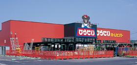 https://image.rentersnet.jp/6a515d0b25529a4f4b88fb72c9eaad3f_property_picture_3186_large.jpg_cap_ひらせいホームセンター見附店
