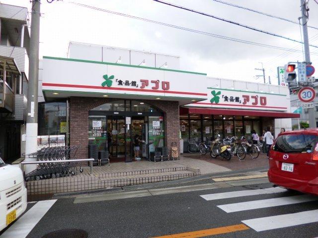 食品館アプロ豊中春日店