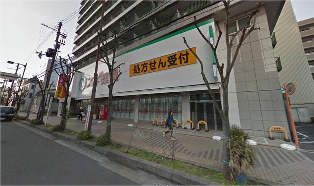 高井田青山ビル スギ薬局布施店