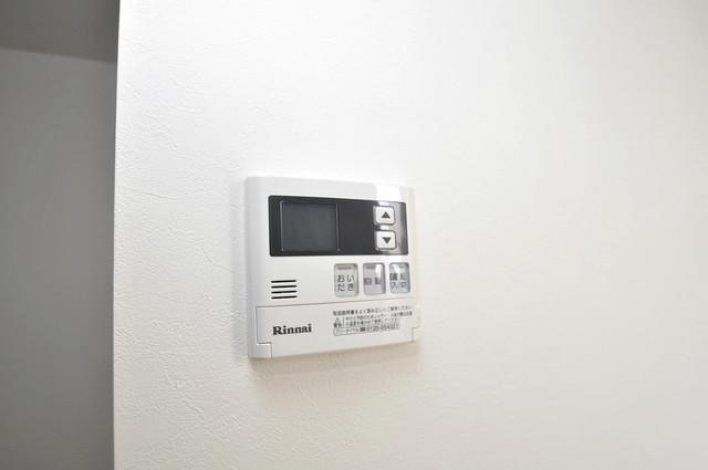 AirCity(エアシティ) 給湯リモコン付。温度調整は指1本、いつでもお好みの温度です。