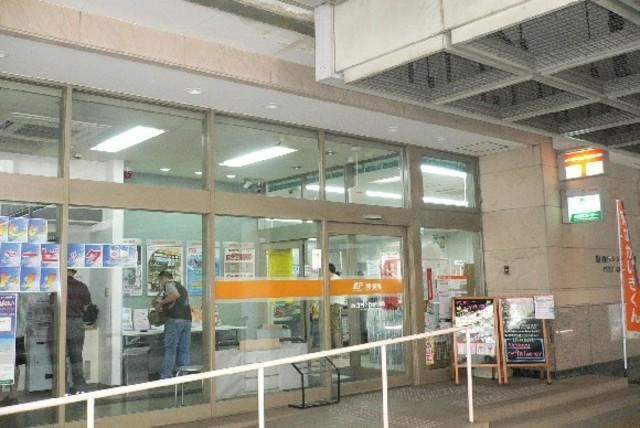 新百合ヶ丘駅 徒歩8分[周辺施設]郵便局