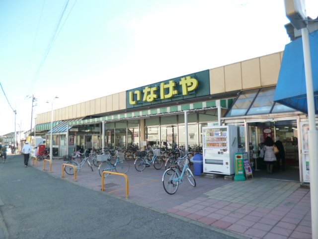 グランフォンテーヌ[周辺施設]スーパー