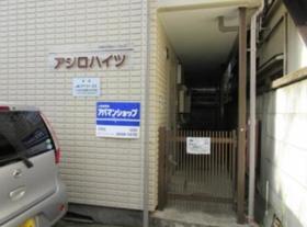 幡ヶ谷駅 徒歩18分エントランス