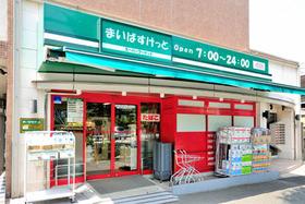 https://image.rentersnet.jp/6ac88f8c52107844d63d68c6ed84ed91_property_picture_3276_large.jpg_cap_まいばすけっと上高田2丁目店