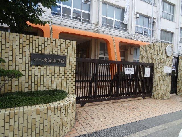 大阪市立大淀小学校