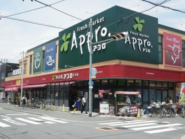 平尾マンション 食品館アプロたつみ店