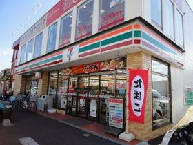 セブンイレブン昭島緑町2丁目店