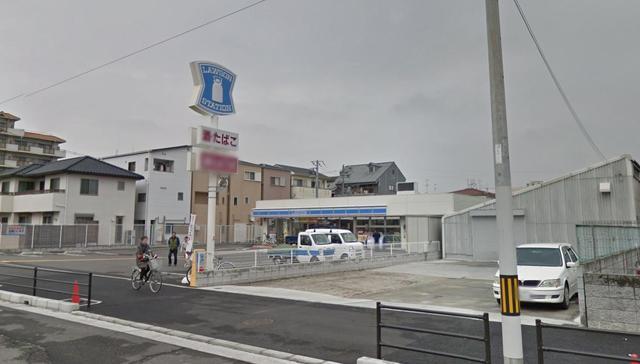 ニッコーハイツ俊徳 ローソン東大阪俊徳町五丁目店
