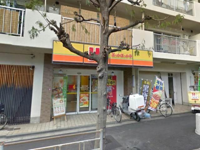 ラモーナ巽南 ほっかほっか亭巽中4丁目店