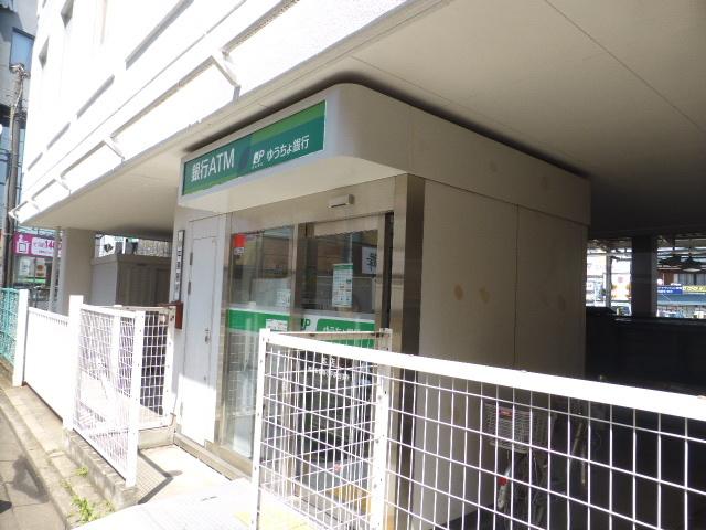 コーポ美園[周辺施設]銀行