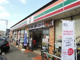 セブンイレブン川口石神店