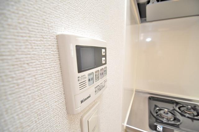 ディオーネ・ジエータ・長堂 給湯リモコン付。温度調整は指1本、いつでもお好みの温度です。