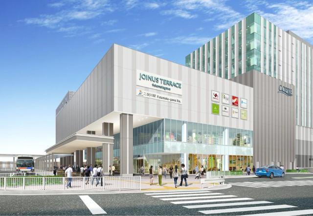 二俣川駅 徒歩7分[周辺施設]ショッピングセンター