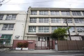 レジェーロ永和 東大阪市立俊徳中学校