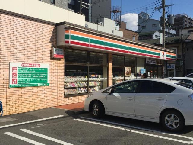 セブンイレブン大阪本庄西2丁目店