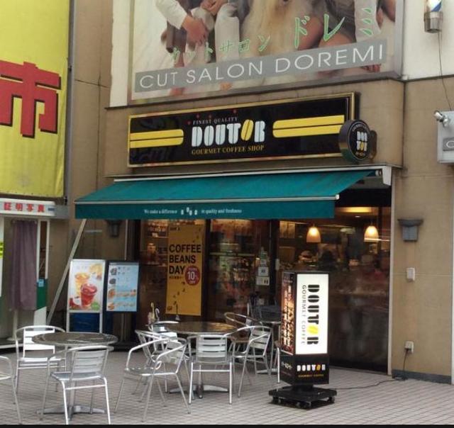 海老名駅 徒歩5分[周辺施設]飲食店