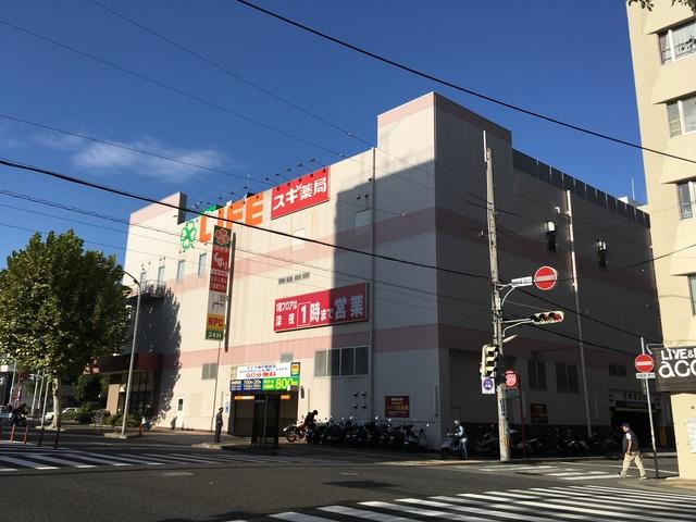 ライフ春日野道店